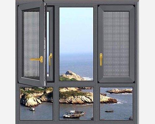 WH88隔热纱窗一体系列